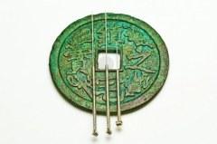 11080015-acupuncture-needles